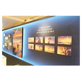 seoul2017_exhibition